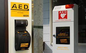 AED(救命医療機器)